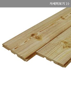 paneling-carbonized-thumb