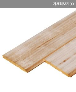 paneling-cedar-thumb