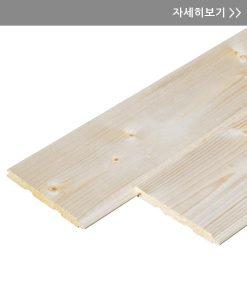 paneling-spruce-thumb