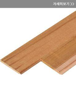 paneling-wrc-clear-thumb