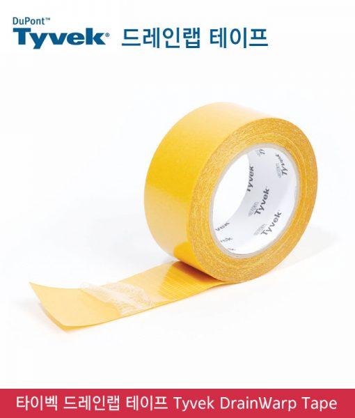 Drainwrap_tape_main