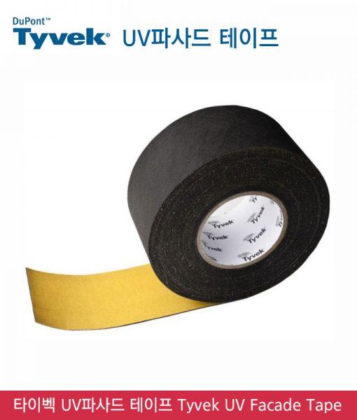 UV_Facade_tape_main