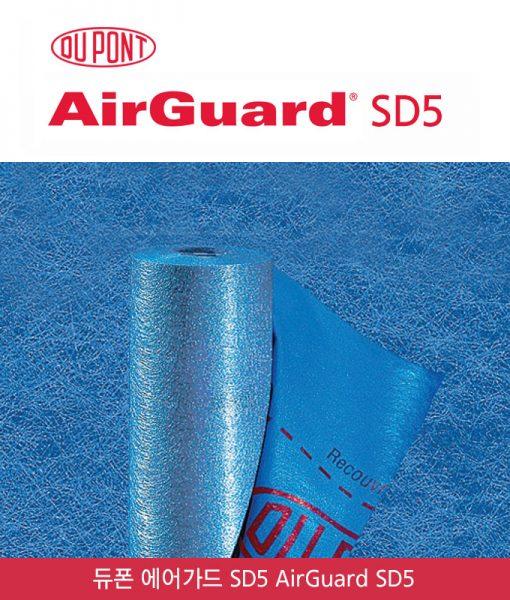 airguard_sd5_main