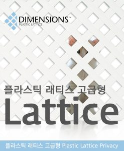 lattice_privacy_main