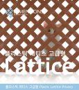 lattice_privacy_main_2