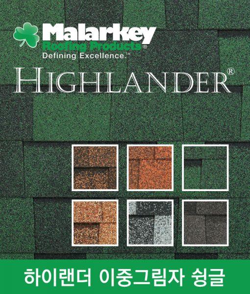 malarkey_highlander_1000