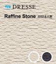 코노시마 세라믹 사이딩 드레스 라피네스톤