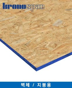 크로노스팬 벽체지붕용 OSB