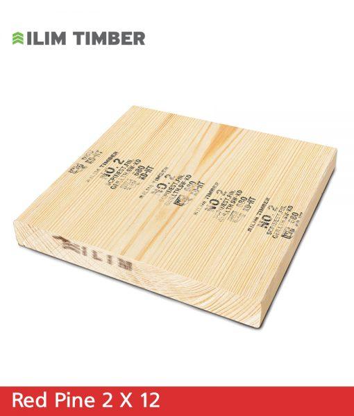 ilim_pine_prime_2_12_rs