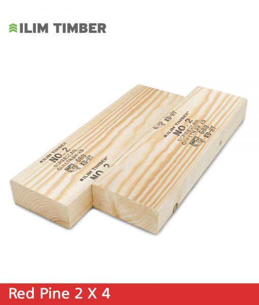 ilim_pine_prime_2_4_rs