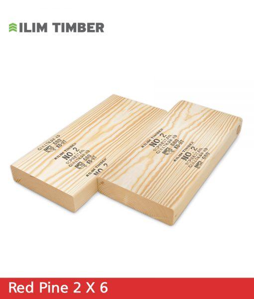 ilim_pine_prime_2_6_rs