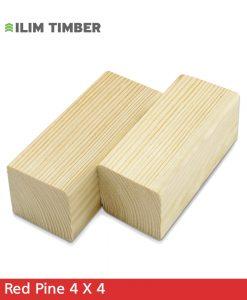 ilim_pine_prime_4_4_rs