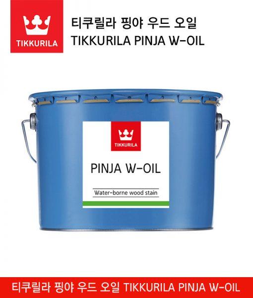 Tikkurila_pinja-w-oil_main