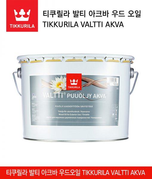 Tikkurila_valtti_akva_main