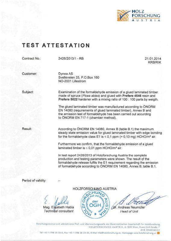 하슬라커 글루램 시험성적서