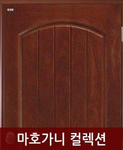 capstone-thumb-mahogany