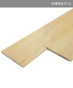 paneling-hemlock-thumb
