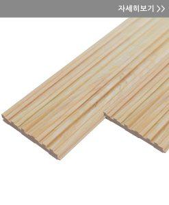 paneling-hinoki-random-thumb