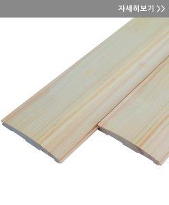 paneling-hinoki-round-thumb