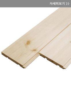paneling-sosna-thumb