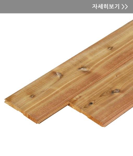 paneling-wrc-thumb