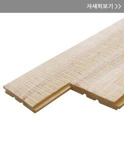 paneling-sawing-vintagethumb