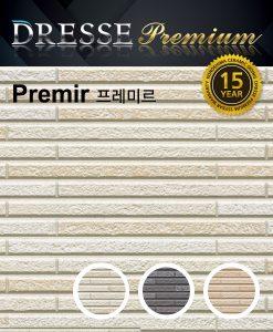 코노시마 세라믹 사이딩 드레스 프레미르