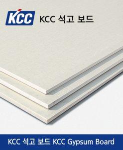 KCC 석고보드