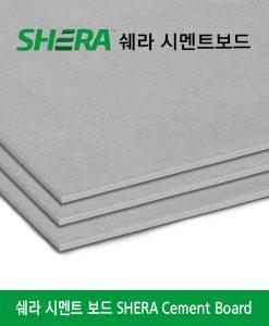 쉐라 시멘트 보드