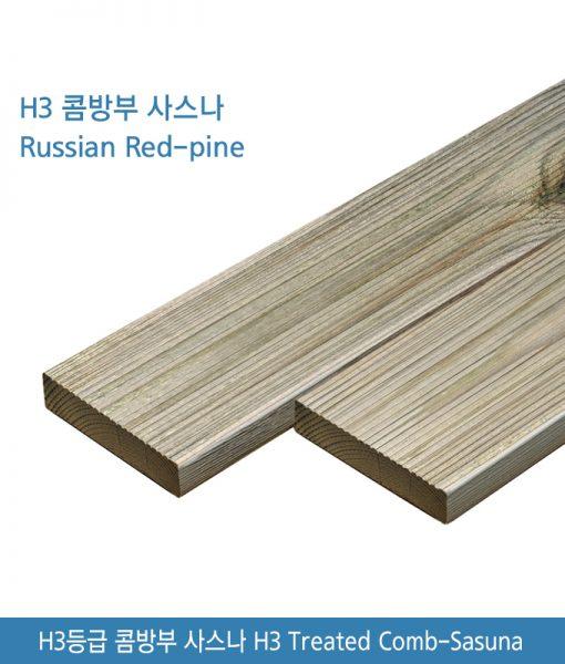 treated_wood_comb_decking_thumb