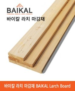 baikal-larch-board-thumbnail