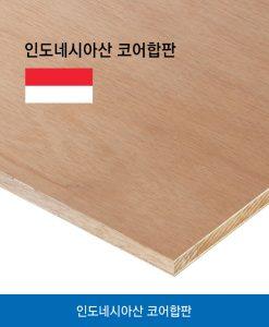 plywood_core_thumbnail