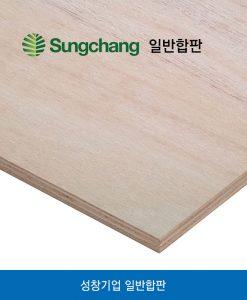 plywood_sungchang_thumbnail