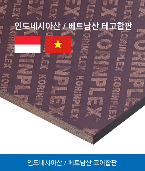 plywood_tego_thumbnail