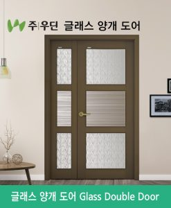 woodin-glass-double-door_thumnail1