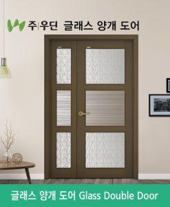 woodin-glass-double-door_thumnail1