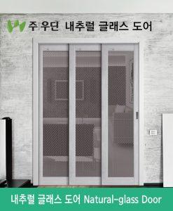 woodin-natural-glass-door_thumnail