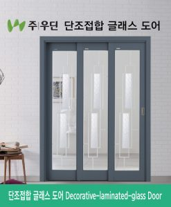 woodin_decorative-glass-door_thumnail