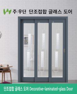 woodin_decorative-glass-door_thumnail